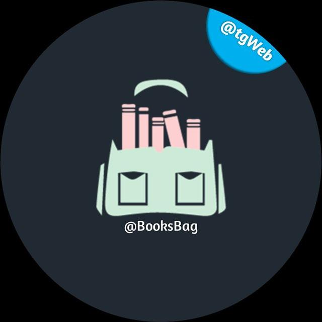BooksBag