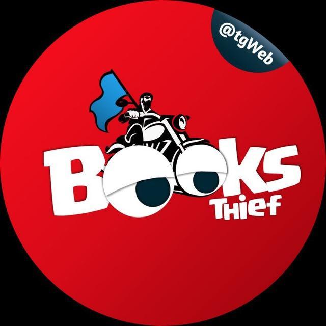 BooksThief